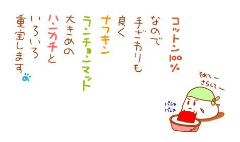 hurisikigoroku.jpg