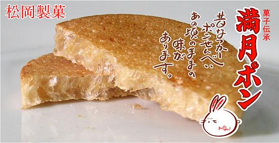 駄菓子|せんべい|昔なつか ... : 小麦粉 レシピ : すべての講義
