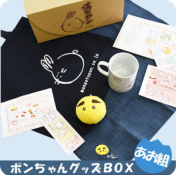 大阪めいぶつ+大箱塩満月ポン(各2入)